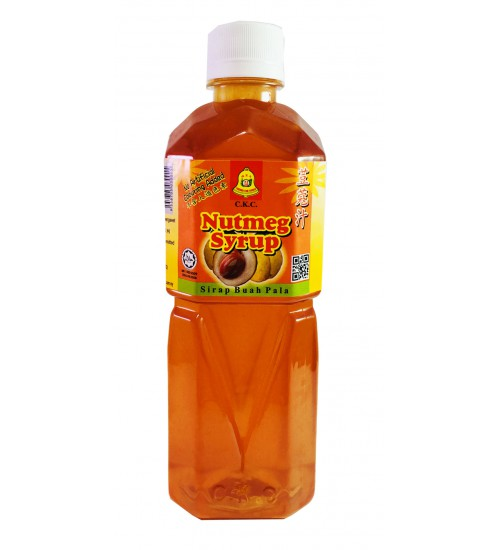 Nutmeg Syrup, 500ml