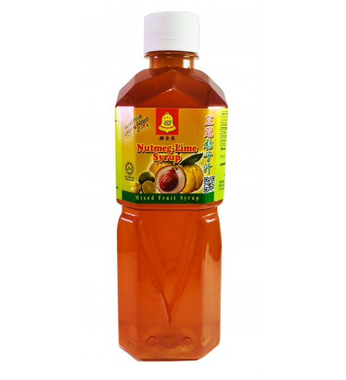 Nutmeg Lime Syrup, 500ml