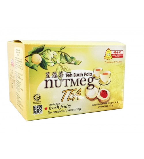 Nutmeg Tea, 3g x 20