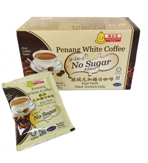 No Sugar Added Coffee 2-in-1, 25g x 15